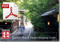 onsen-map-english-leaf