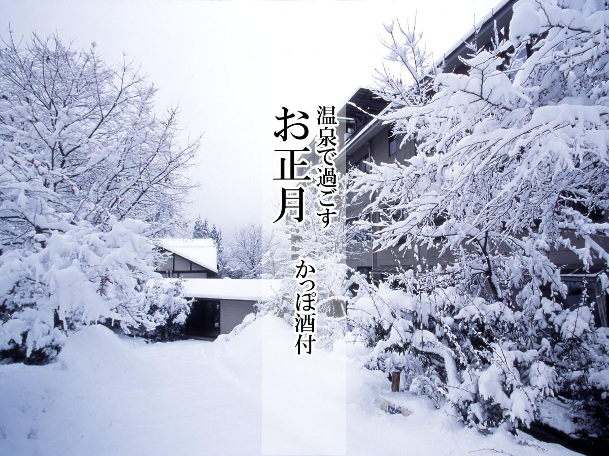 黒川温泉旅館壱の井リニューアル